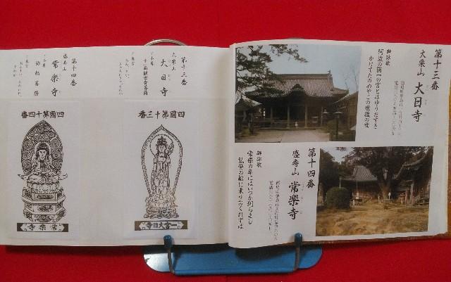 f:id:kawase1960:20200926070807j:image