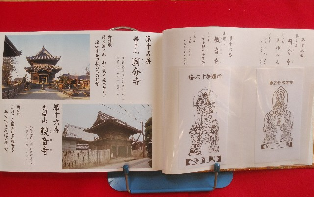 f:id:kawase1960:20200929074828j:image