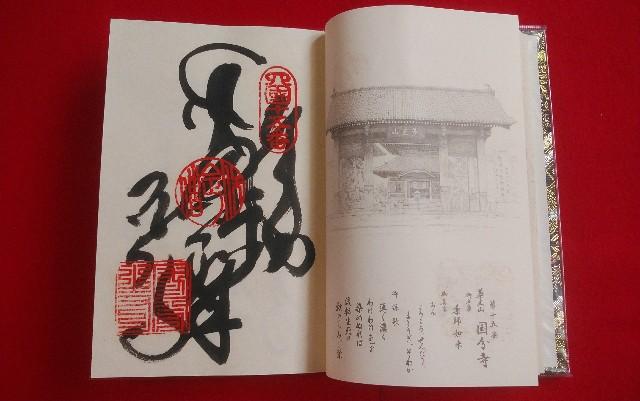 f:id:kawase1960:20200929074842j:image
