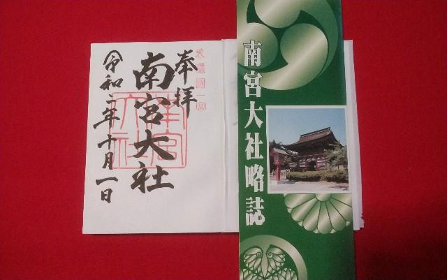 f:id:kawase1960:20201001181049j:image