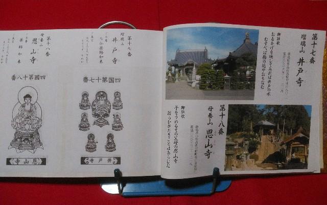 f:id:kawase1960:20201003183653j:image