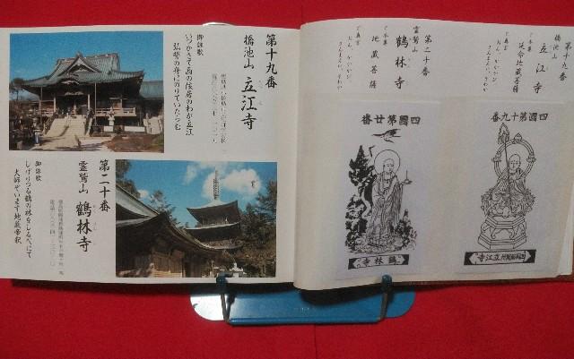 f:id:kawase1960:20201010071251j:image
