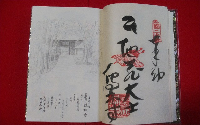 f:id:kawase1960:20201010071324j:image