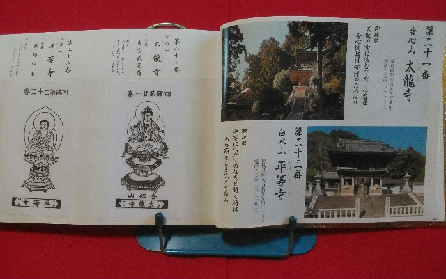 f:id:kawase1960:20201017071319j:image