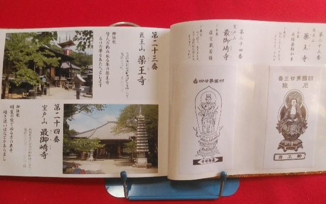 f:id:kawase1960:20201024070809j:image