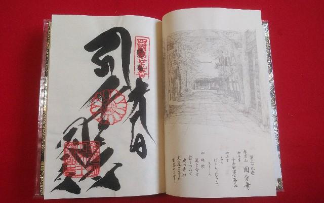 f:id:kawase1960:20201114072348j:image