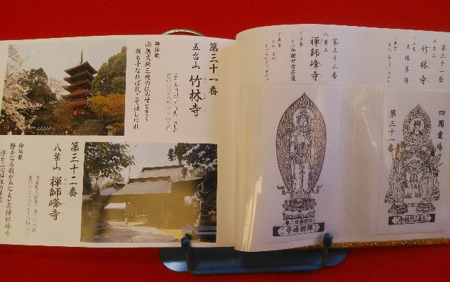 f:id:kawase1960:20201123081006j:image