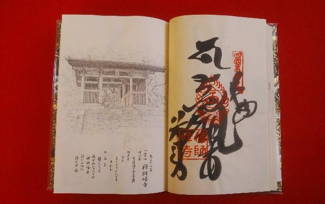 f:id:kawase1960:20201123081039j:image