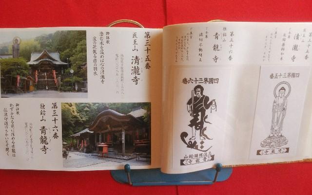 f:id:kawase1960:20201205071519j:image