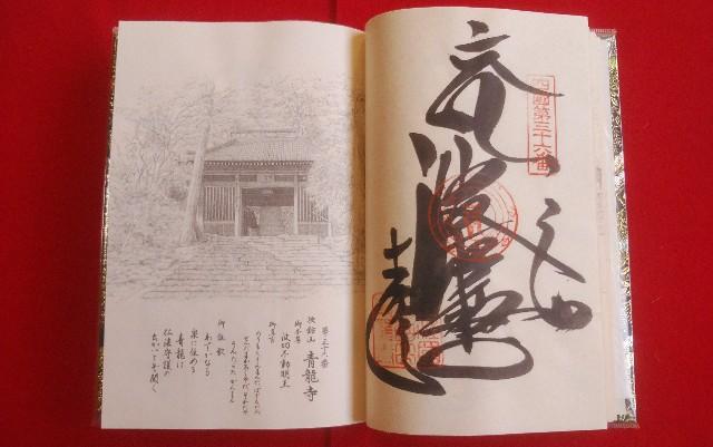 f:id:kawase1960:20201205071600j:image