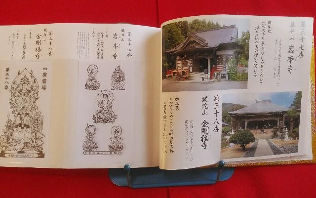 f:id:kawase1960:20201212090109j:image
