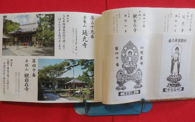 f:id:kawase1960:20201219073305j:image