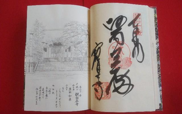 f:id:kawase1960:20201219073345j:image