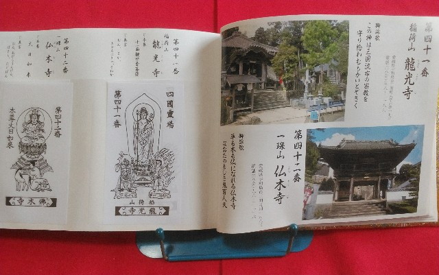 f:id:kawase1960:20201226133023j:image