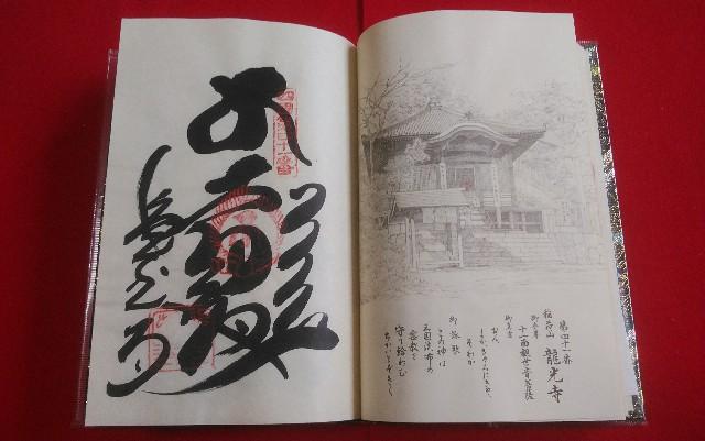 f:id:kawase1960:20201226133045j:image