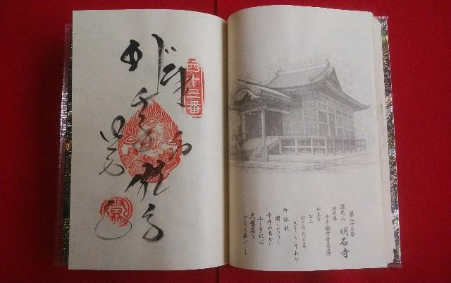 f:id:kawase1960:20210126182212j:image