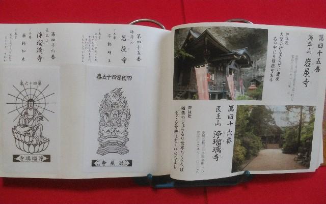 f:id:kawase1960:20210130081746j:image