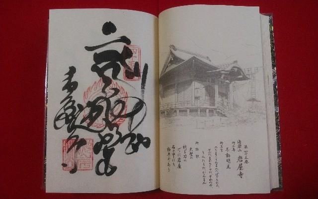 f:id:kawase1960:20210130081800j:image