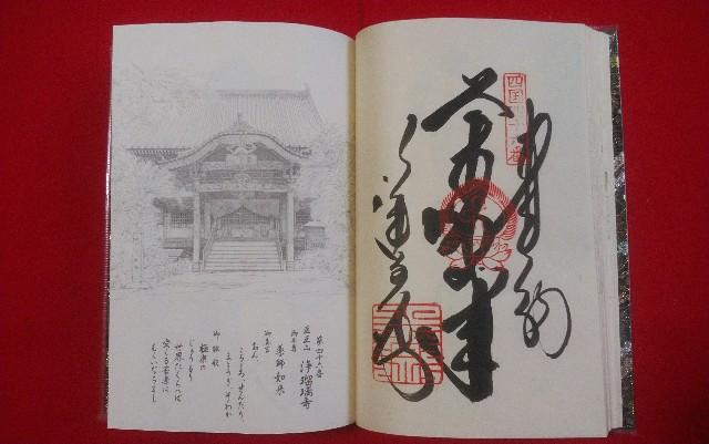 f:id:kawase1960:20210130081817j:image