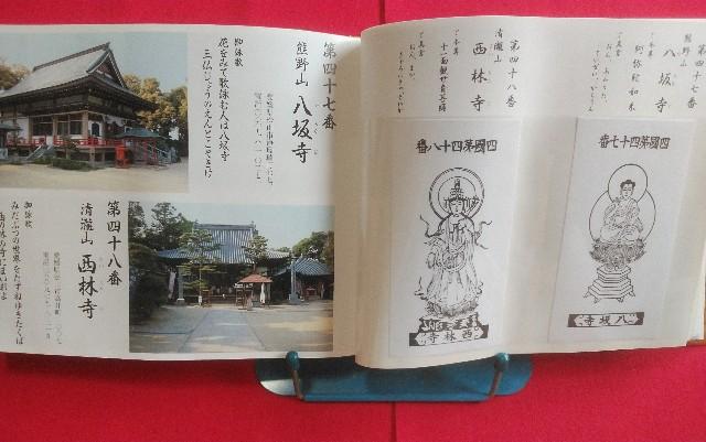f:id:kawase1960:20210206082900j:image