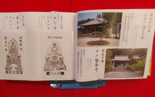 f:id:kawase1960:20210211092155j:image