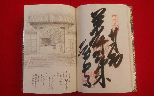 f:id:kawase1960:20210211092223j:image