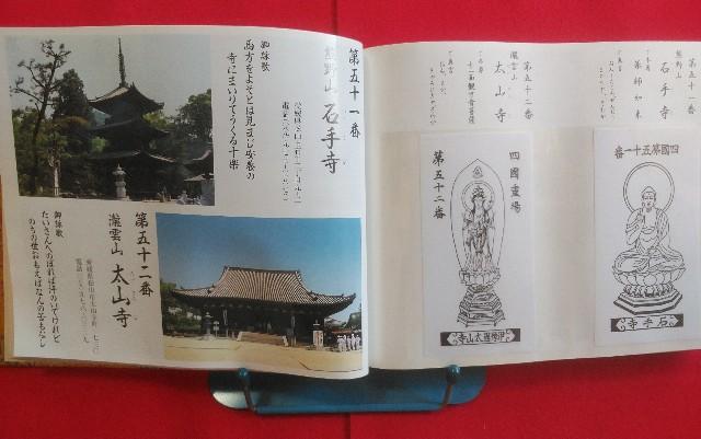 f:id:kawase1960:20210220073941j:image