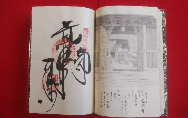 f:id:kawase1960:20210220073955j:image