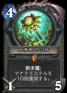 f:id:kawasemi24:20171124183243p:plain