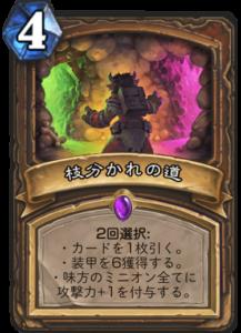 f:id:kawasemi24:20171124183954p:plain