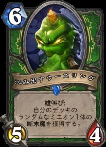 f:id:kawasemi24:20171124184911p:plain