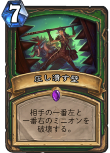 f:id:kawasemi24:20171124195146p:plain