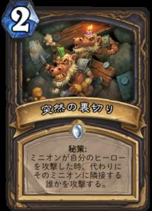 f:id:kawasemi24:20171124204003p:plain