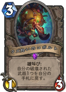 f:id:kawasemi24:20171124205859p:plain