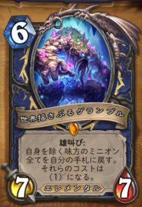 f:id:kawasemi24:20171125173056j:plain