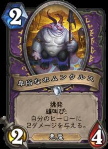 f:id:kawasemi24:20171128213236p:plain