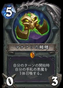 f:id:kawasemi24:20171129184335p:plain