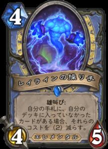 f:id:kawasemi24:20171201220218p:plain