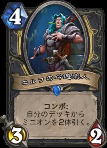 f:id:kawasemi24:20171201221831p:plain