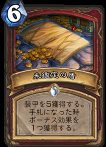 f:id:kawasemi24:20171201224028p:plain
