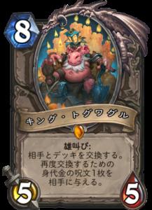 f:id:kawasemi24:20171201225116p:plain