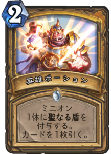 f:id:kawasemi24:20171205190013p:plain