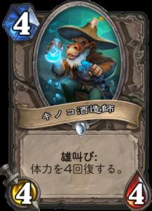f:id:kawasemi24:20171205212321p:plain