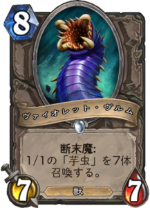 f:id:kawasemi24:20171205213942p:plain