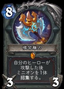 f:id:kawasemi24:20171205223226p:plain