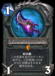 f:id:kawasemi24:20171205224404p:plain