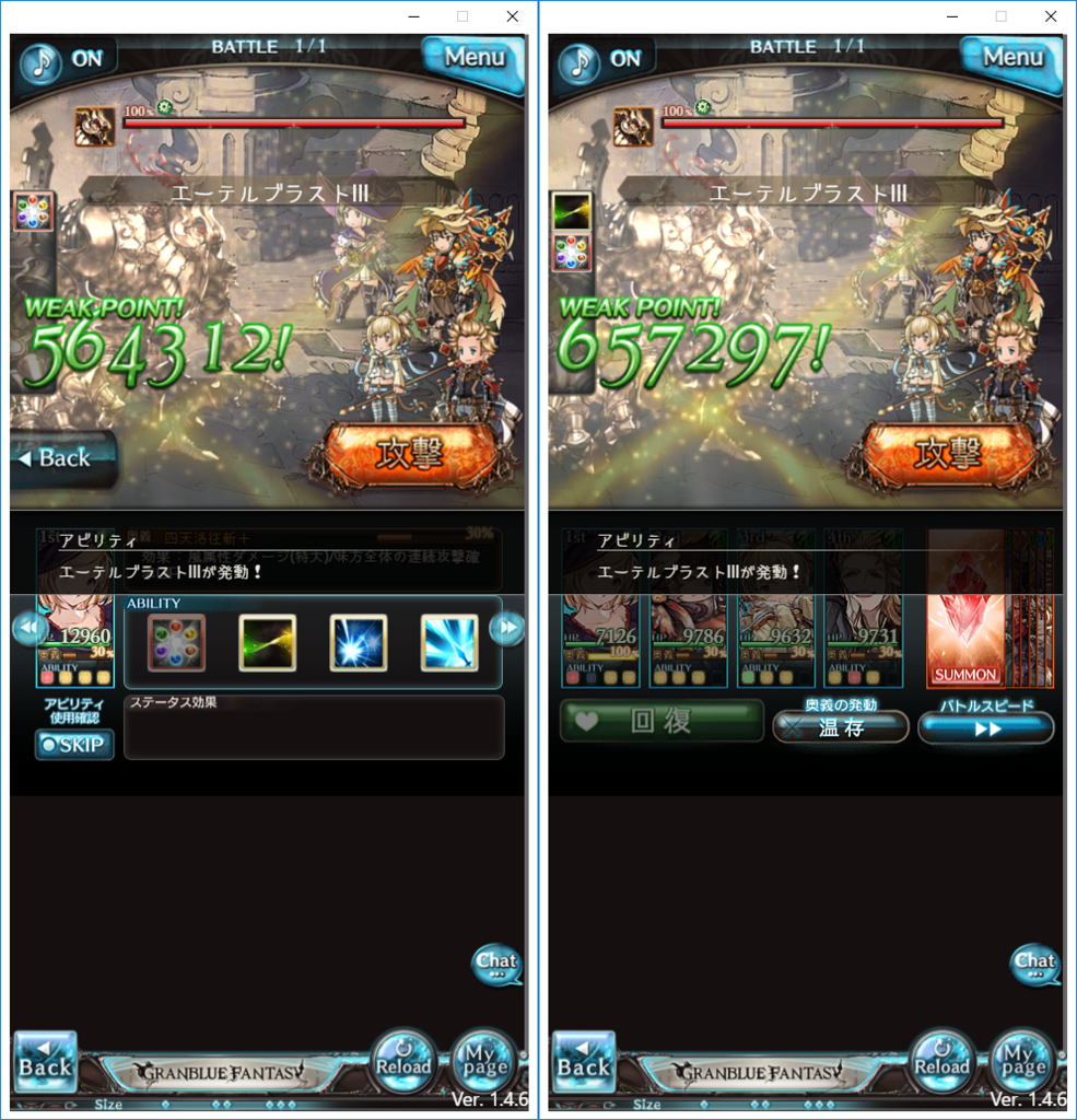 f:id:kawasemi6:20170513145426p:plain