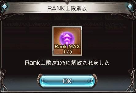 f:id:kawasemi6:20170807175924j:plain