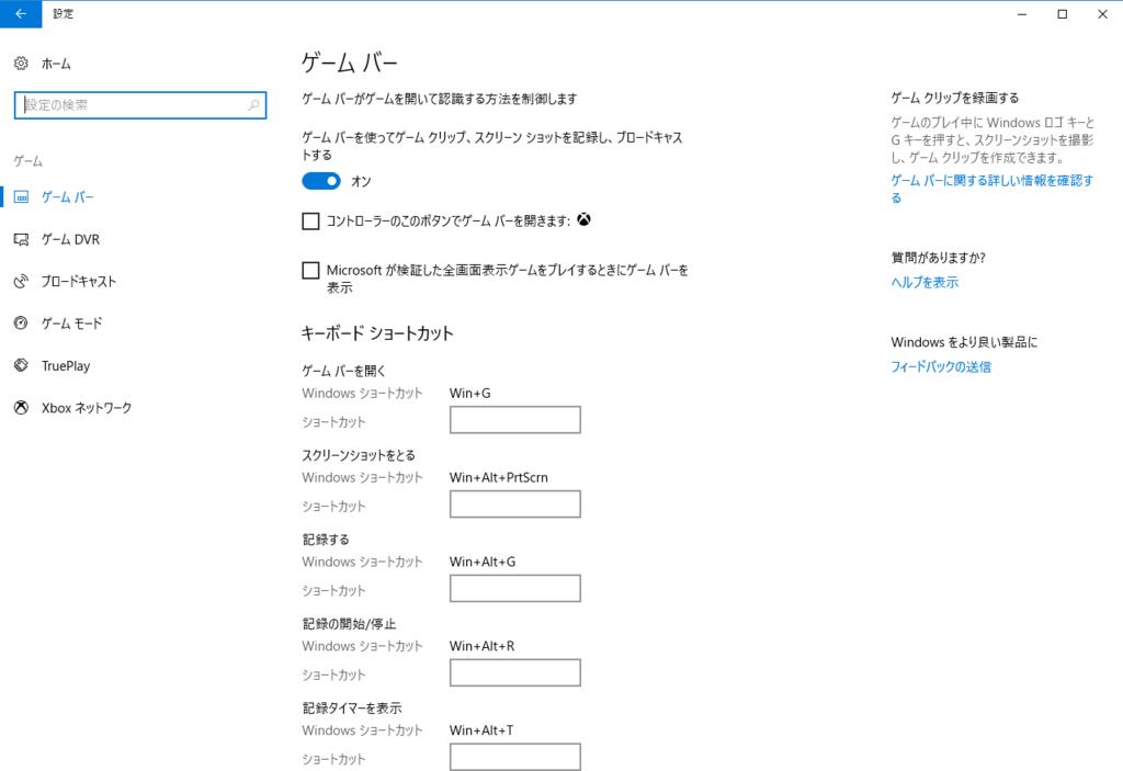f:id:kawasemi6:20180324130136p:plain