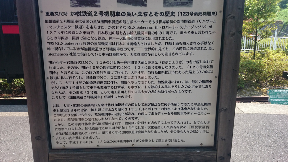 f:id:kawashima-kihiro:20160813113415j:plain